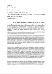 LEGAL ASPECTS OF THE CORPORATE GOVERNANCE