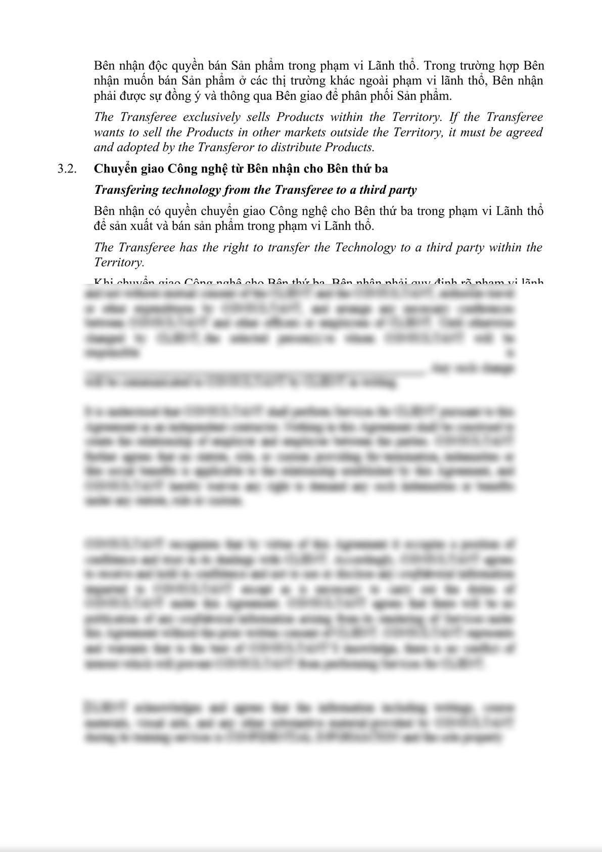TECHNOLOGY TRANSFER AGREEMENT-3