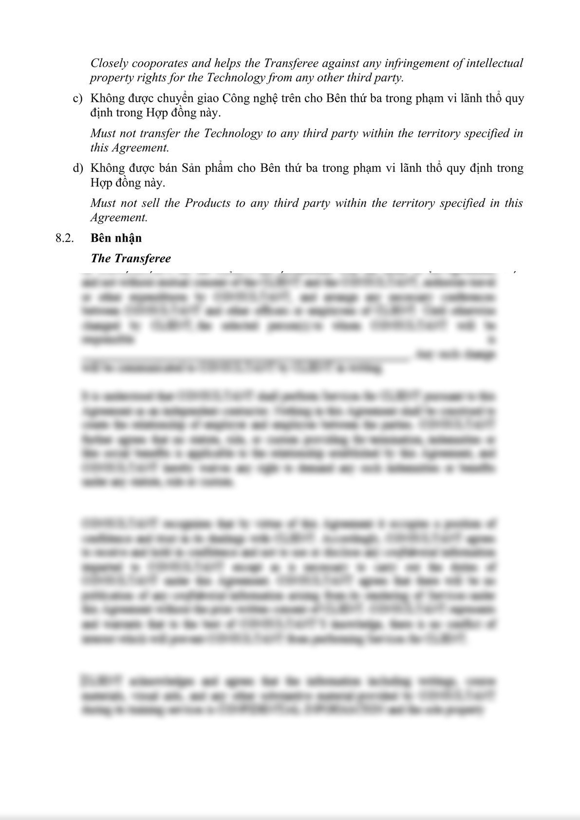 TECHNOLOGY TRANSFER AGREEMENT-7