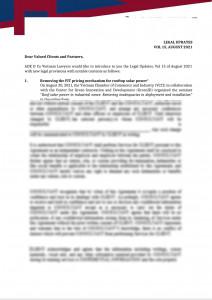 Legal updates Vol 15, August 2021