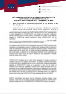 PROCEDURE FOR CHANGING THE AUTHORIZED REPRESENTATIVES OF  EQUITY MEMBER IN THE MEMBERS' COUNCIL OF  A LIMITED LIABILITY COMPANY WITH TWO MEMBERS OR MORE