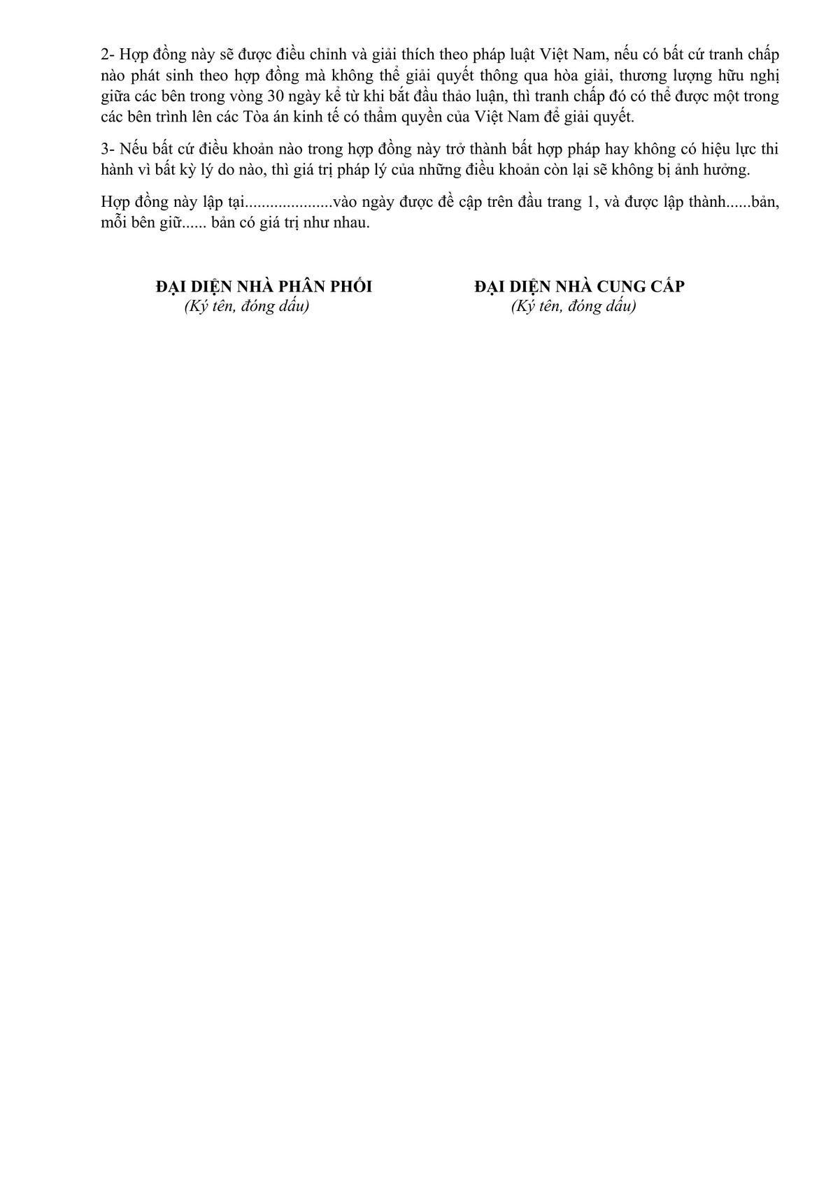 Goods Distribution Agreement-1