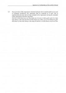 Standard Confidential Agreement_Traineeship_English & Vietnamese